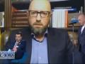 """Яценюк подаст в суд на Киву из-за """"проамериканской шлюхи"""""""