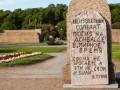 В Петербурге появился памятник неизвестному солдату, погибшему на Донбассе