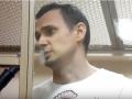 В РФ опубликовали обращение к Путину с просьбой помиловать Сенцова