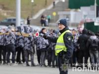 В центре Киева протестовали 5000 человек - полиция