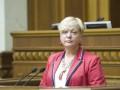 Гонтарева уходит в отставку - СМИ
