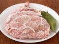 В Украине снизилось производство мороженой свинины
