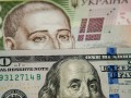 Гривна за месяц подешевела к доллару на 2,6% - НБУ