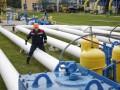 Газпром уменьшит транзит газа через Украину