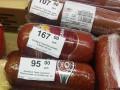 Дешевая водка и просроченные продукты: что продают на Донбассе