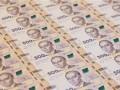 В январе-июле в госбюджет поступило 283 млрд грн