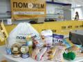 Захарченко: Фонд Рината Ахметова в ДНР запрещен