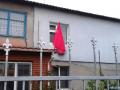 В Одессе суд вынес приговор мужчине за флаг СССР