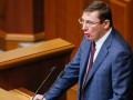 Люди Саакашвили получили от Курченко 500 тысяч долларов - Луценко