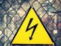 Во Львовской области от удара тока погиб рабочий