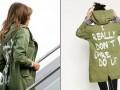 Меланию Трамп раскритиковали за надпись на куртке