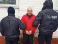 Полиция задержала грабителей черниговских музеев