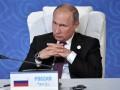 Новые санкции против России приближают фиаско Путина - СМИ