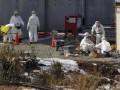 В районе японской АЭС Фукусима произошло землетрясение