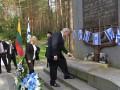Литва признала часть своей ответственности за Холокост