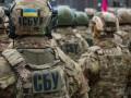 СБУ обнаружила в своих рядах шпионку ФСБ