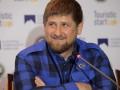 СБУ возбудила уголовное дело против Кадырова