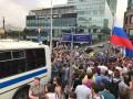 В Москве проходит акция в поддержку журналиста Голунова: полиция задерживает людей