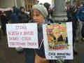 Итоги 1 марта: Траурный марш в Москве и молебен за Савченко