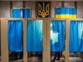 В Украине стартовала кампания местных выборов