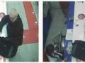 Киевская милиция ищет интеллигентного грабителя банков, который оставляет кассирам конфеты