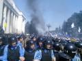 Перед Радой начались столкновения, летят дымовые шашки