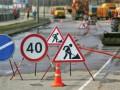 Трое глав сельсоветов разворовали более 2 млн грн на ремонте дорог