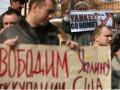 Американцев, преподававших язык, выдворили из России