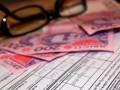 В Киеве увеличили тарифы на квартплату - СМИ