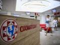 Массовое увольнение врачей из Охматдета поставило под угрозу жизни детей