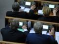 Партия регионов не будет голосовать за назначение выборов в Киеве