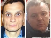 В Киеве поймали наглых карманников