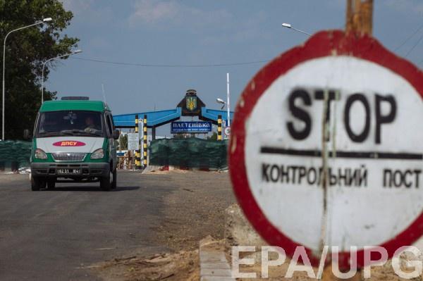 Введение виз с РФ создаст проблемы для украинцев на оккупированных территориях