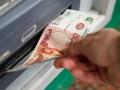 Рубль снова упал на фоне