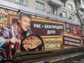 Российский шоумен Светлаков открывает ресторан в центре Киева - СМИ