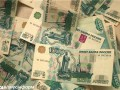 Курс рубля достиг максимума четырех месяцев к доллару
