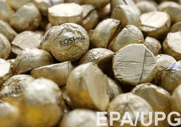 Мариупольскую фабрику Roshen хотят закрыть