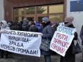 В Полтаве состоялся тарифный протест, будут продолжать