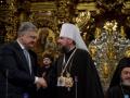 Томос для ПЦУ: украинская делегация прибыла в Стамбул