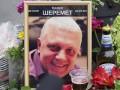 Убийство Шеремета: в ГПУ решили, что это не теракт
