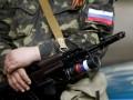 Боевики бьют из запрещенного оружия и привезли бюллетени для референдума - штаб АТО