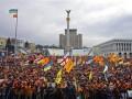 Сегодня в Украине отмечают годовщину Оранжевой революции