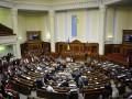 НФ требует пакетного голосования за отставку Яценюка и назначение нового премьера