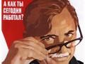 Соцопрос: 45% россиян высказались за принятие закона о тунеядстве