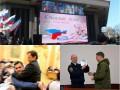 Итоги 16 марта: Паспорта ДНР, годовщина