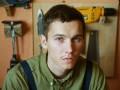 Российскому рэперу Антохе МС запретили въезд в Украину