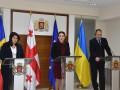 Украина, Грузия и Молдова подписали соглашение о реинтеграции территорий