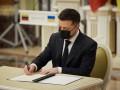 В ОП объяснили инициативу Зеленского о ликвидации ОАСК