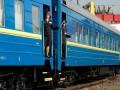 Укрзализныця добавила шесть поездов к морским курортам
