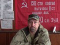 Комбат боевиков считает, что штурм Мариуполя будет кровопролитным